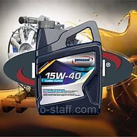 Моторное масло для автомобиля минеральное PENNASOL TURBO SUPER 15W40 (5L)