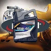 Моторное масло для автомобиля минеральное PENNASOL SUPER DYNAMIC SAE 15W40 1L
