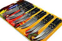 """Ножи """"Tramontina"""" с деревянной ручкой"""