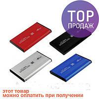"""USB 2.0 карман для 2,5"""" SATA HDD / USB гаджеты"""