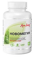 НОВОМЕГИН(60капсул) Комплекс для профилактики распространенных заболеваний,источник омега-3 кислот.