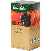 Чай Гринфилд Festive Grape травяной с ароматом винограда 25 пакетов по 2г