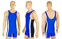 Трико для борьбы и тяжелой атлетики, пауэрлифтинга UR RG-4262-B синий бифлекс