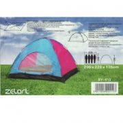 Палатка туристическая 4х местная (200х 200х135). Суперцена!