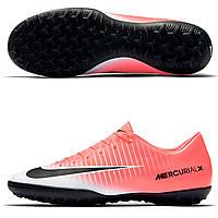 Сороканожки Nike MercurialX Victory VI TF 831968-601