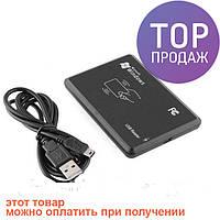 USB RFID ID РЧИД R20D-USB считыватель карт EM4100 EM4001/ аксессуары для компьютера
