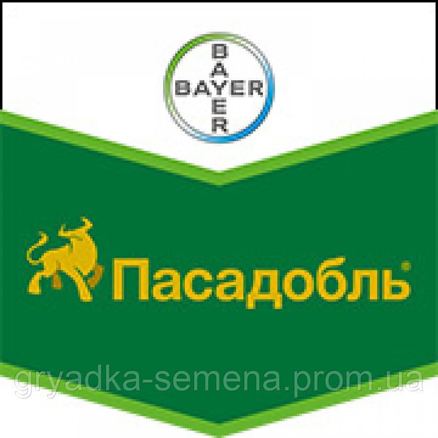 Фунгицид Пасадобль® в.д.г. Байер 5 кг