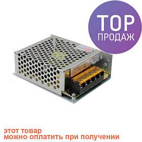 Блок питания адаптер 12V 3.5A Metall / Аксессуары для компьютера