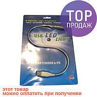 USB фонарик, usb фонарь / аксессуары к ноутбуку