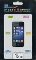 Nokia 800, матовая пленка Lumia (N800)