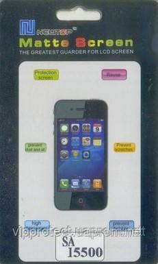 Samsung i5500 Galaxy 5 i5508/i550, матовая пленка