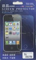 Samsung i8150 Galaxy W, глянцевая пленка