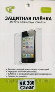 Nokia 300, глянцева плівка Asha