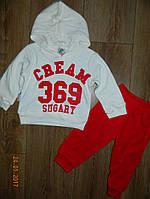 Спортивный костюм для мальчика и девочки с капюшоном на 1,2 года
