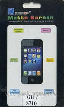 HTC Incredible_S, матова плівка G11(Cofe) S710e