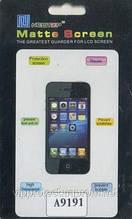 HTC G10, матова плівка