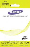 Samsung i9100 i9105 Galaxy SII Plus, матовая пленка