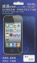HTC Sensation_XL, глянцева плівка G21 X315e