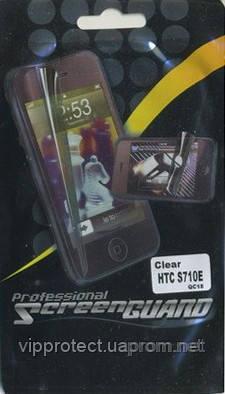 HTC G11, глянцевая пленка