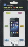 Samsung i5800 Galaxy 580, матовая пленка