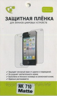 Nokia 710, матовая пленка Lumia