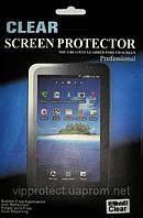 "Samsung N5100, глянцевая пленка на планшет Galaxy Note 8.0"""