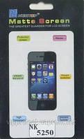 Nokia 5250, матовая пленка Titanium
