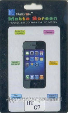 HTC Desire_G7, матовая пленка A8181