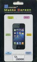 Samsung i8000 Omnia II, матовая пленка