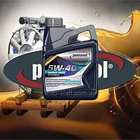 Моторное масло синтетика  PENNASOL SUPER PACE SAE 5W40 1L