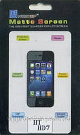 HTC HD7, матовая пленка