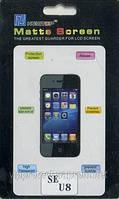 Sony Ericsson_U8i, матовая пленка Vivaz pro