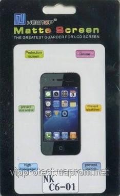 Nokia C6.01, матовая пленка