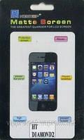 HTC Touch_Diamond_2, матовая пленка T5353