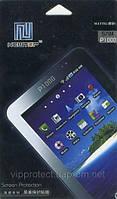 "Samsung P1000, матовая пленка на планшет Galaxy Tab 7.0"""