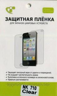 Nokia 710, глянцевая пленка