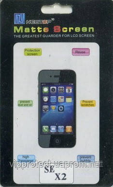 Sony Ericsson_X2, матовая пленка