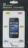 Samsung B5722 Duos, матовая пленка