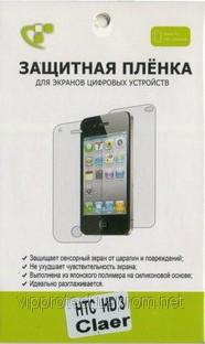 HTC HD3, глянцева плівка