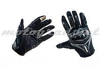 Мото Перчатки SUOMY чёрно-графитные