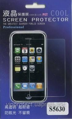 Samsung S5630 Galaxy Y, глянцевая пленка