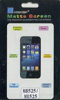 Motorola ME525, матовая пленка