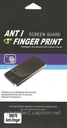 Samsung i9070 Galaxy S Advance, матовая пленка