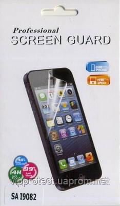 Samsung i9080 i9082 Grand Duos, глянцевая пленка