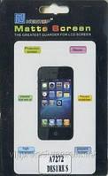 HTC Desire_Z, матовая пленка A7272