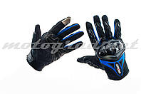 Перчатки SUOMY чёрно-синие