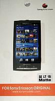 Sony LT18i, матовая пленка