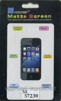 Samsung S7230 S7230E Wave 723 La Fleur, матовая пленка