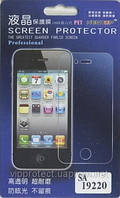 Samsung i9220 N7000 Galaxy Note, глянцевая пленка