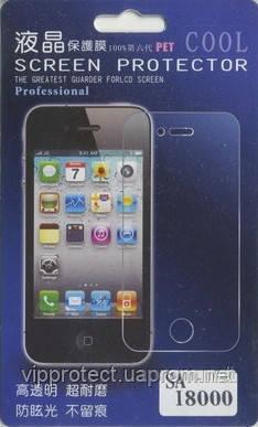 Samsung i8000 Omnia II, глянцевая пленка